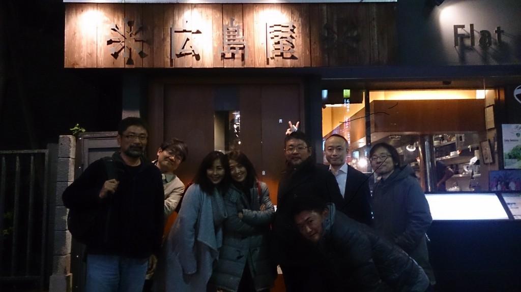 2014 12 03渋谷忘年会